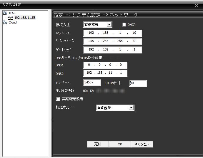 Ipc360 Windows Software